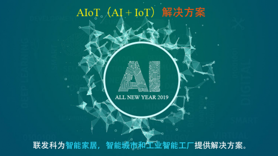 What-AI-trends-say-about-cloud-in-2018-3